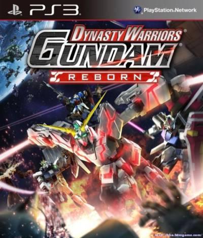 Dynasty Warriors Gundam Reborn -EUR-BLES02057-FOLDER GAME