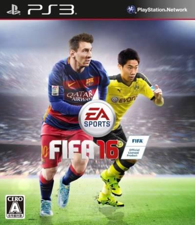 FIFA 16 -USA-BLUS31543-folder game