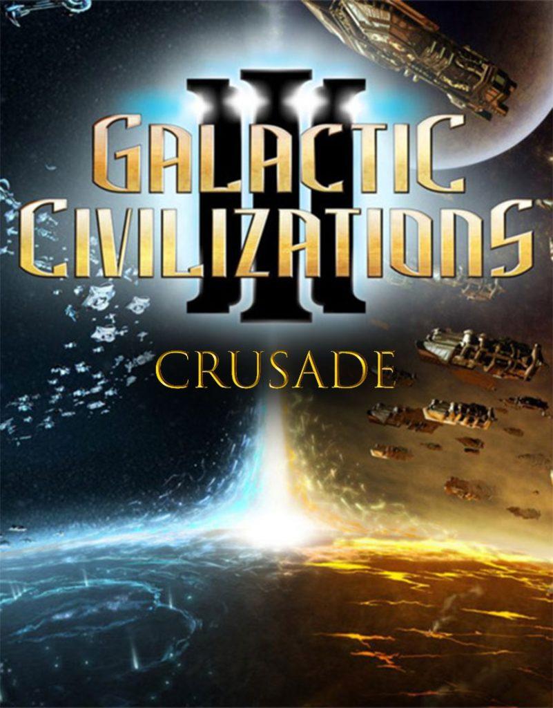 Galactic Civilizations III MULTi4-ElAmigos